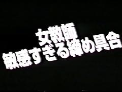 Yuka Tokiwa - Erotic Japanese Teacher